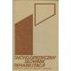 Encyklopedyczny słownik rehabilitacji