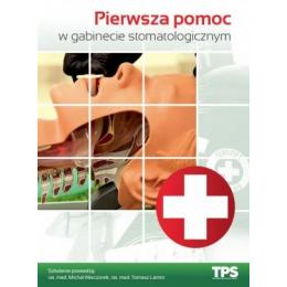 Pierwsza pomoc w gabinecie stomatologicznym (DVD)