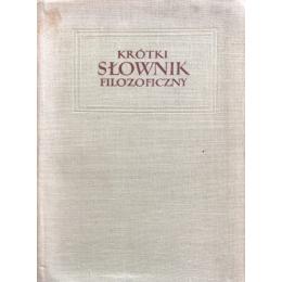 Krótki słownik filozoficzny