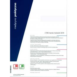 Medycyna Praktyczna pojedynczy zeszyt (Dostępny tylko w ramach prenumeraty po uzgodnieniu z Księgarnią)