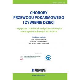 Choroby przewodu pokarmowego i żywienie dzieci - wytyczne i stanowiska międzynarodowych towarzystw naukowych 2016-2019